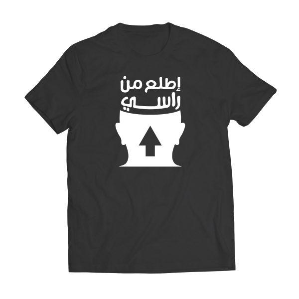 cooclos Etlaa Min Rasi Dark Gray T-shirt Unisex