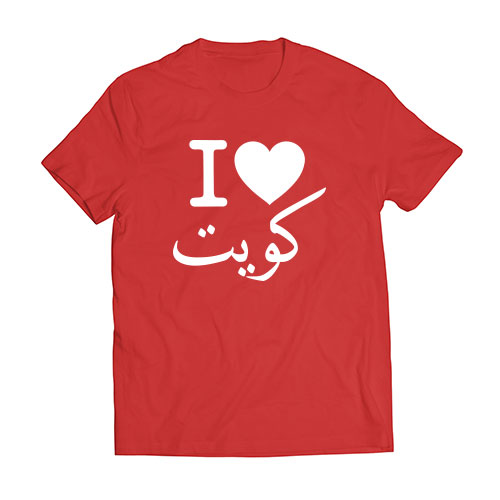 cooclos I Love Kuwait Red T-shirt Unisex