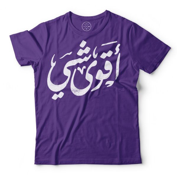 Agwa Shay – Female (purple)