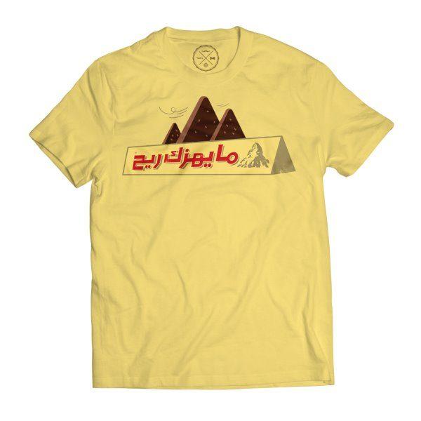 Ma Yhezzak Ree7 – Male (Yellow)