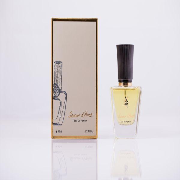 Mazaj Saveur dArab 50ml Perfume