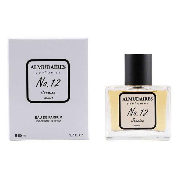 Almudaires Perfume No. 12 Jasmine 50ML