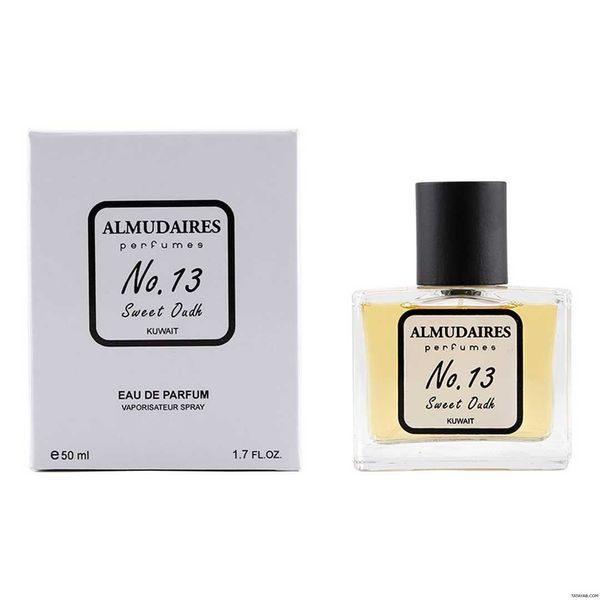 Al Mudaires Perfume No. 13 Sweet Oud 50ML