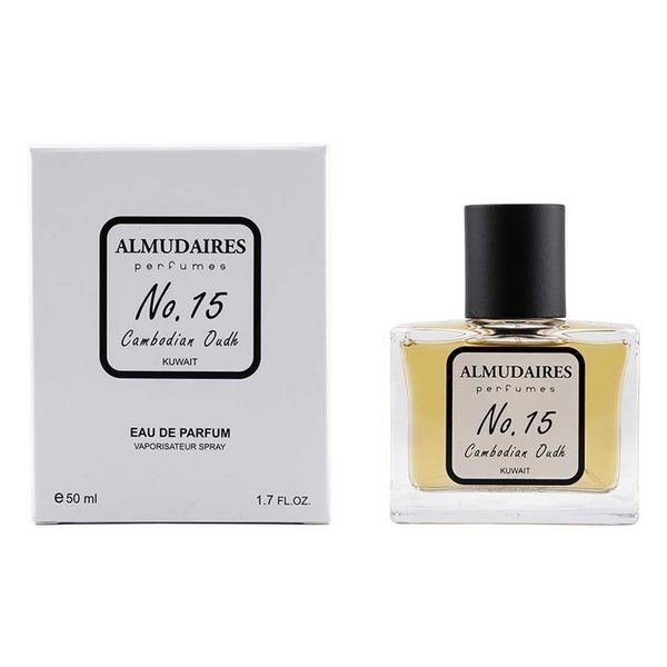 Almudaires Perfume No. 15 Combodian Oud 50ML