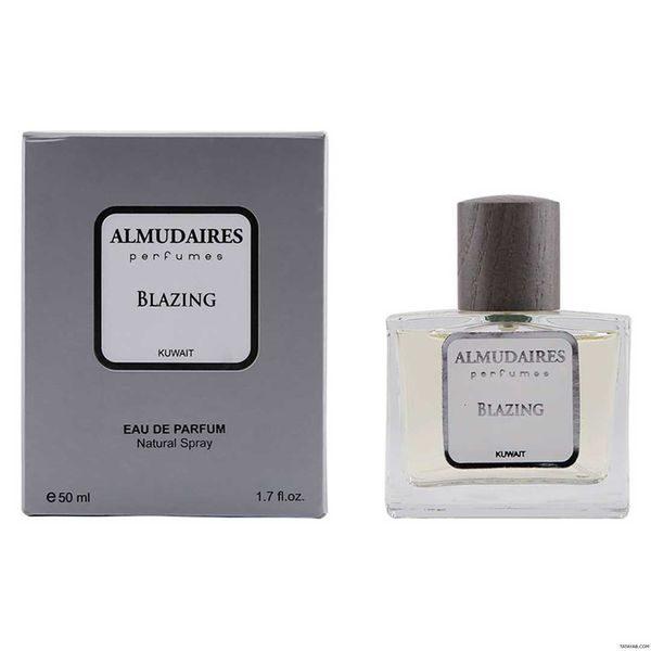 Al Mudaires Perfume Blazing 50ML