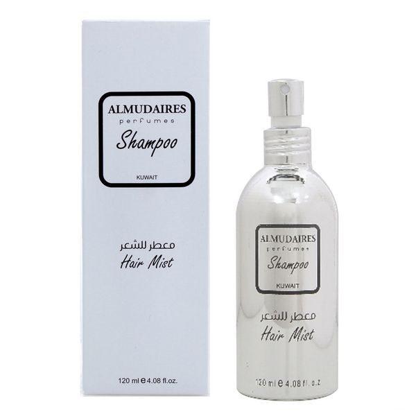 Almudaires Hair Mist Shampoo 120ML